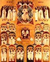 synaxis of_all_saints